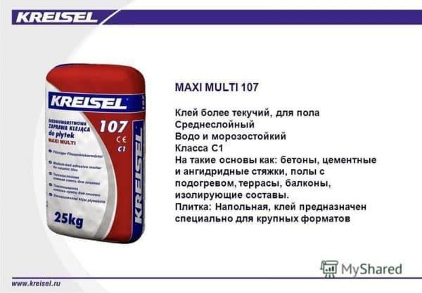 Kreisel maxi-multi 107