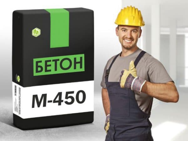 Бетон М-450