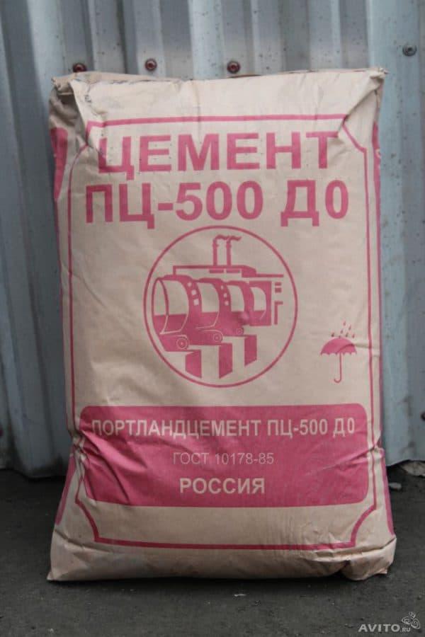 ПЦ-500 Д0