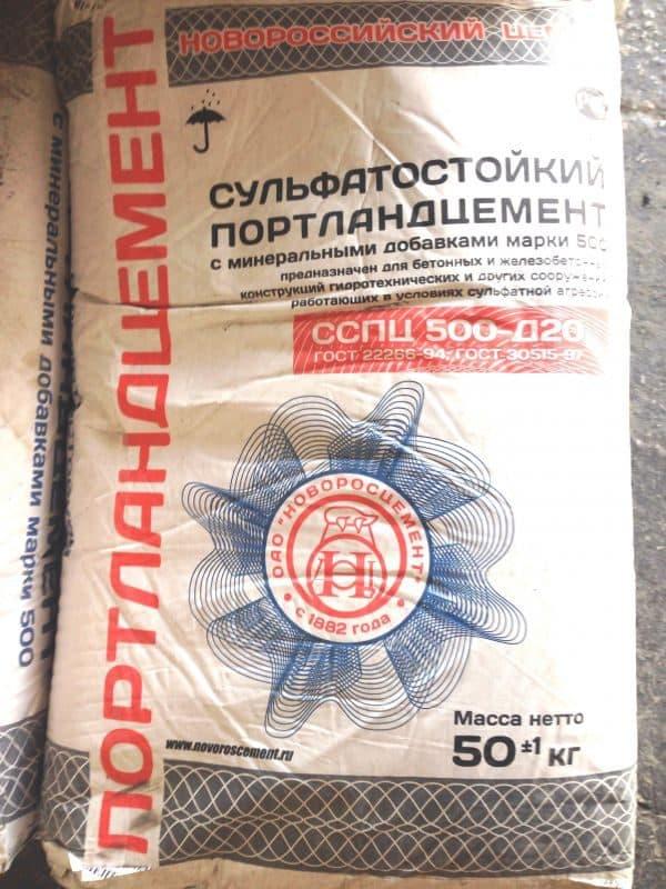 Сульфатостойкий (ССПЦ)