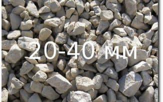 Известняк фракции 20-40 мм