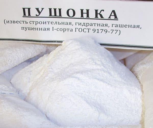 Пушонка