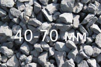 1 куб щебня 40 70 сколько тонн