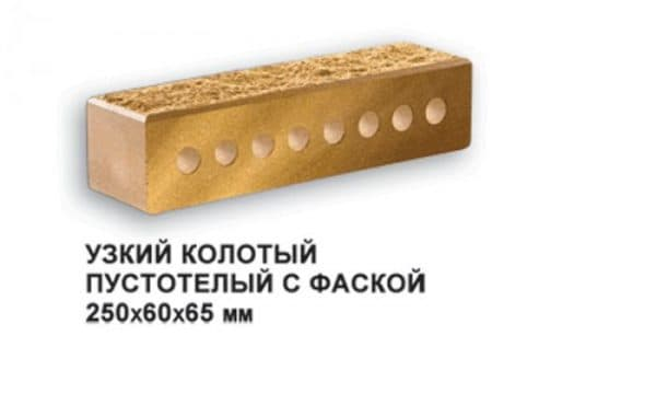 Стандартный размер кирпича облицовочного